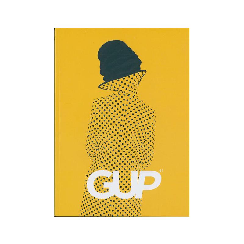 Image of GUP (Magazine) by GUP