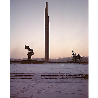 Image of Victory Park 4 by Arnis Balcus