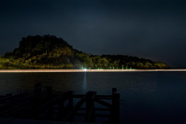 NVA's Island Drift, image: Alan McAteer